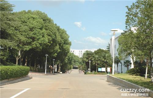 中国传媒大学非全日制研究生考试难吗?