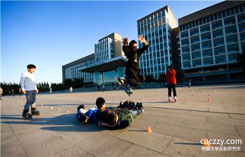 中国传媒大学在职研究生毕业后算什么学历