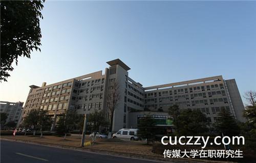 中国传媒大学在职研究生可以申请学位证书吗?