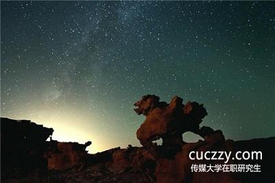 中国传媒大学在职研究生能申请休学吗?